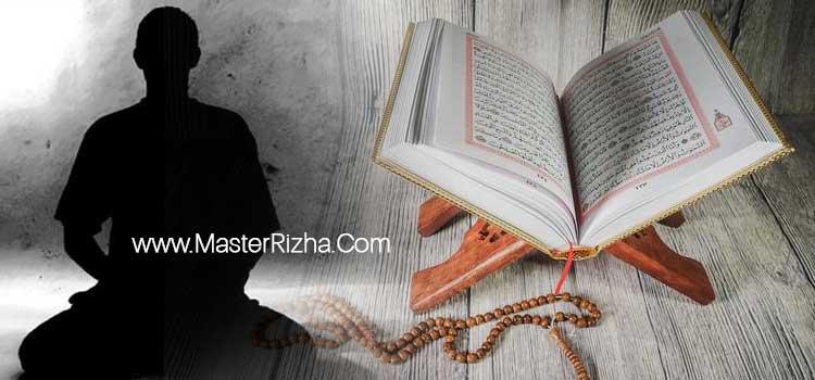Cara Mengisi Benda Dengan Ayat Kursi
