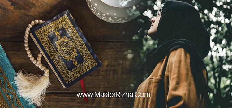 Surat Al Fatihah Untuk Memanggil Orang