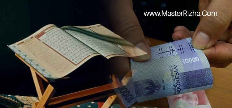 Cara Membuat Uang Balik Dengan Ayat Kursi