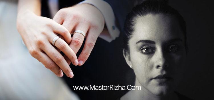 Ciri Ciri Wanita Terkena Sihir Penghalang Jodoh