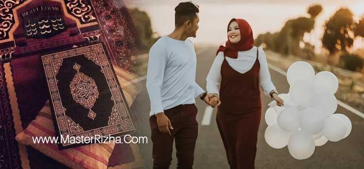 Menundukan Istri Dengan Al Fatihah