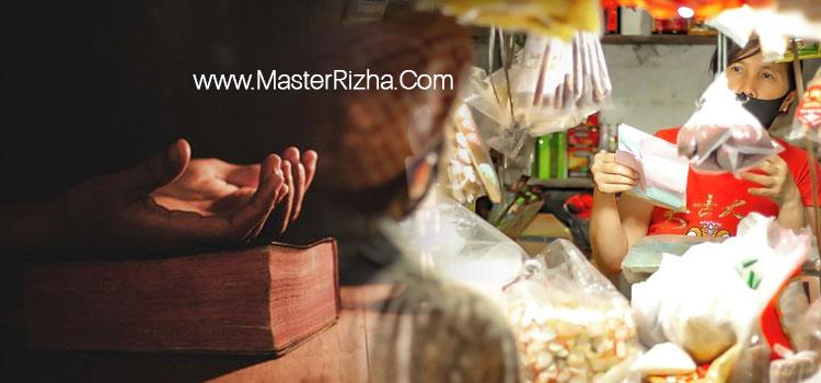 Doa agar Dagangan Laris Banyak Pembeli Banyak Pelanggan Mempercepat Kesuksesan