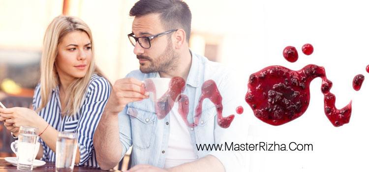 Cara Memberikan Darah Haid untuk Suami