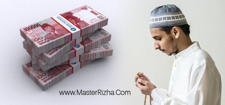 Cara Mengamalkan Sholawat Jibril untuk Kekayaan