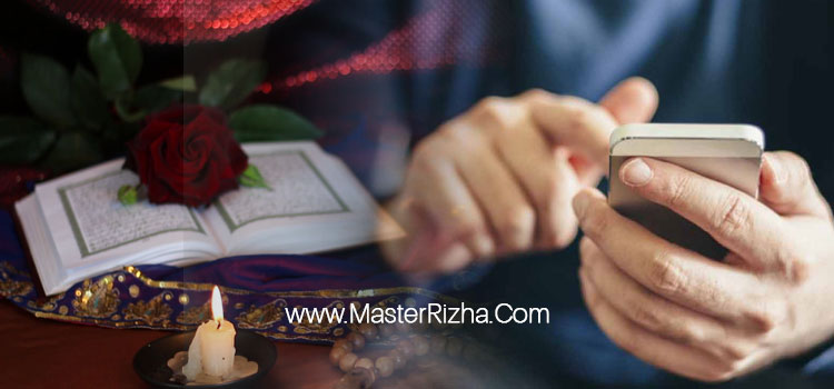Doa Pengasihan Alfatihah Lewat Foto di HP