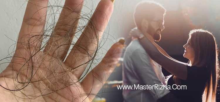 Menundukan Suami dengan Rambut