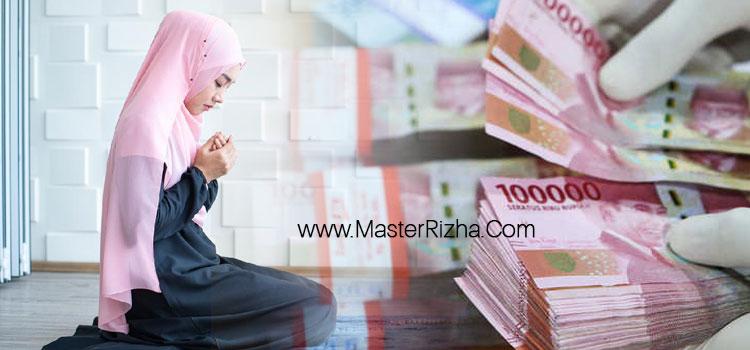 Sholawat Adrikni untuk Kekayaan