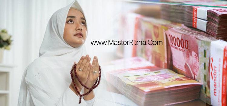 Sholawat Nabi Khidir untuk Kekayaan